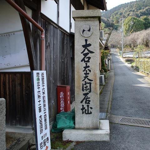 IWAYAJI_YAMASHINA-8
