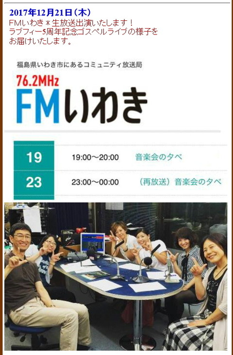 _2017FM