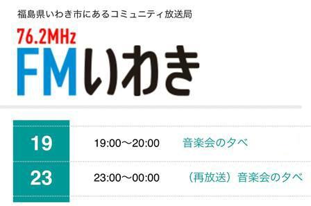 _FM2017