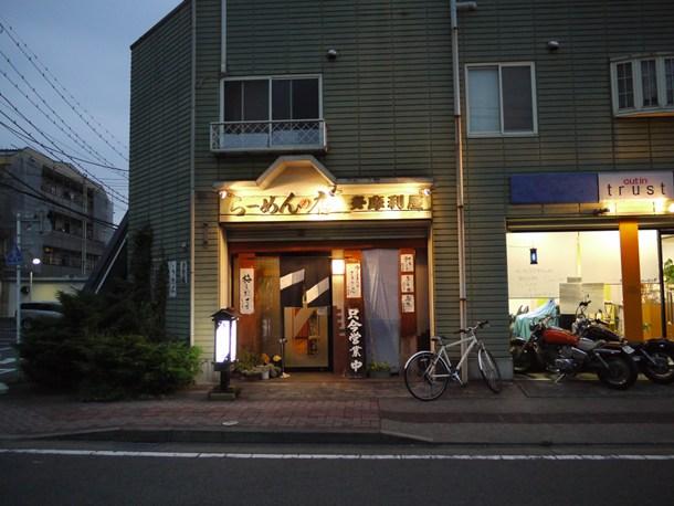 20100820_2_001