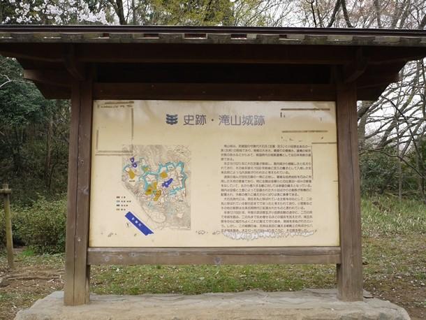 20110419012