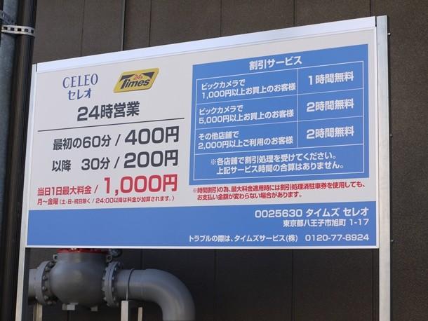 20101209000