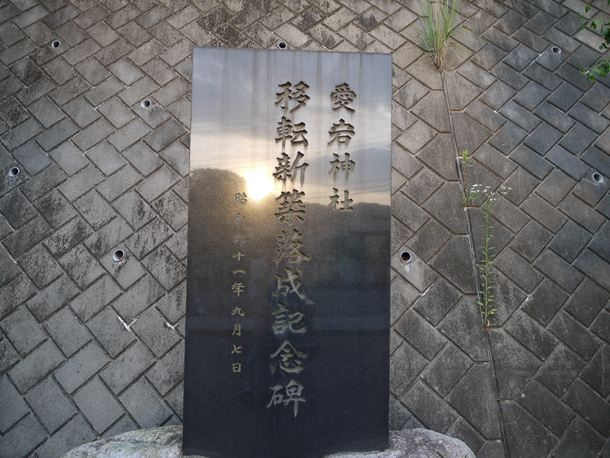 20100716004