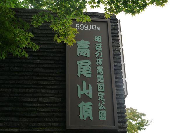 20100711014