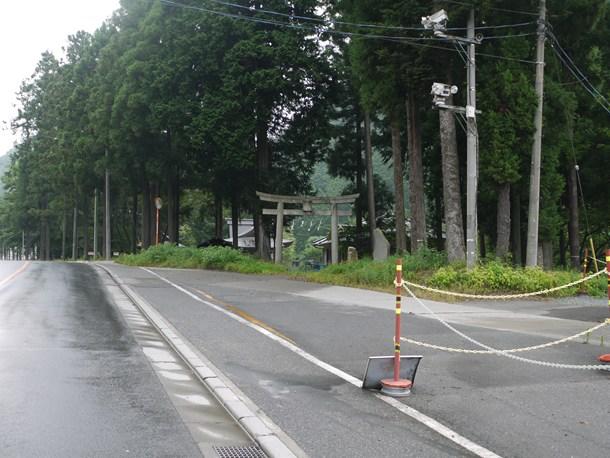 20100810_2000