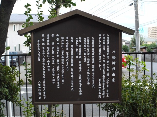 20101013004