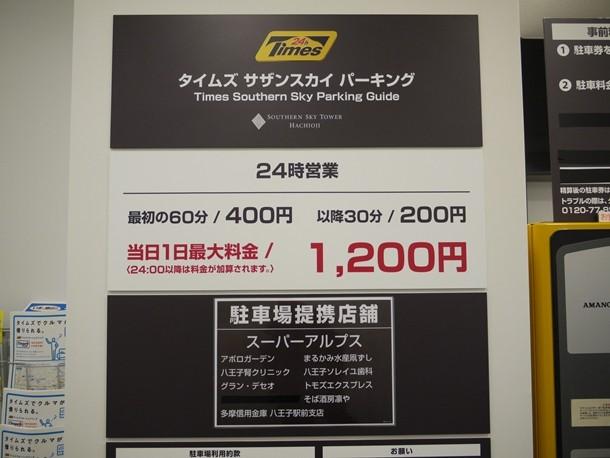 20101210000