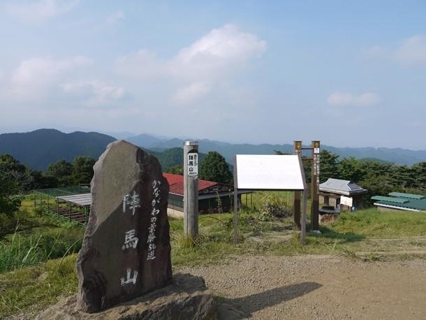 20100915014