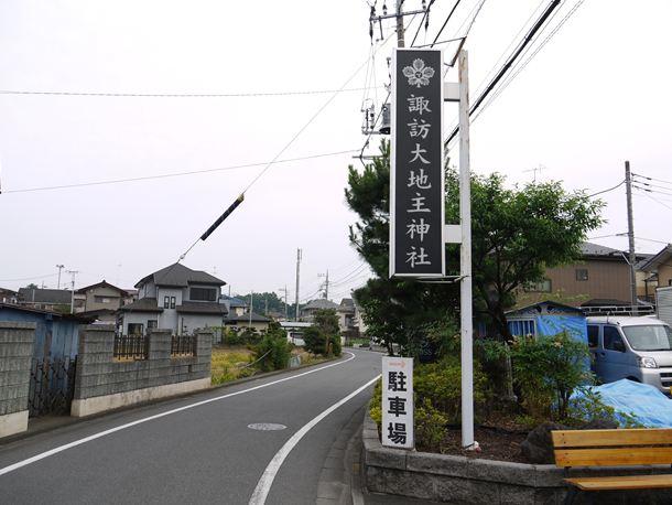20100722001