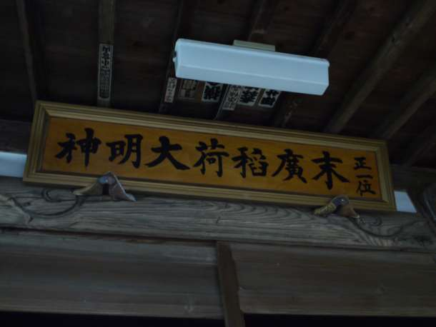 20100603_R2010
