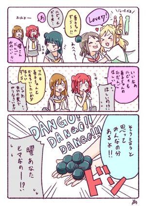 日刊ラブライブ!