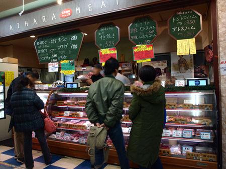 20121221-2 相原精肉店@箱根仙石原