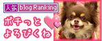 ranking5