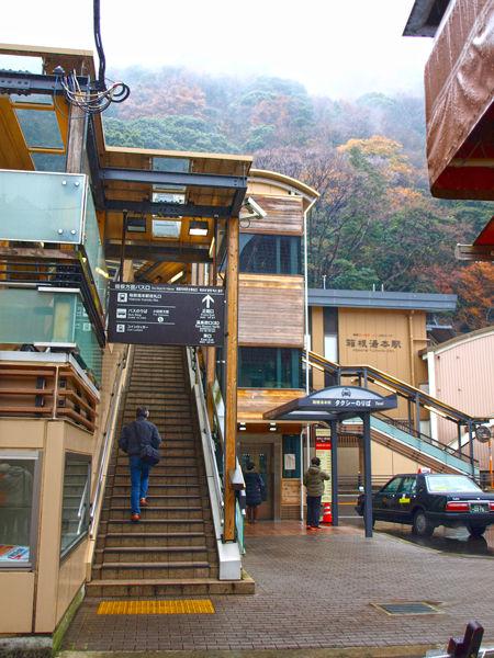 20121221-5 小田急箱根湯本