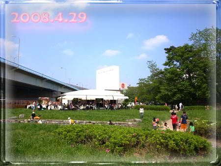 20090119-5