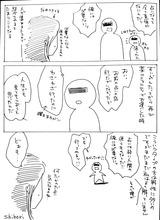 占い師の日常02