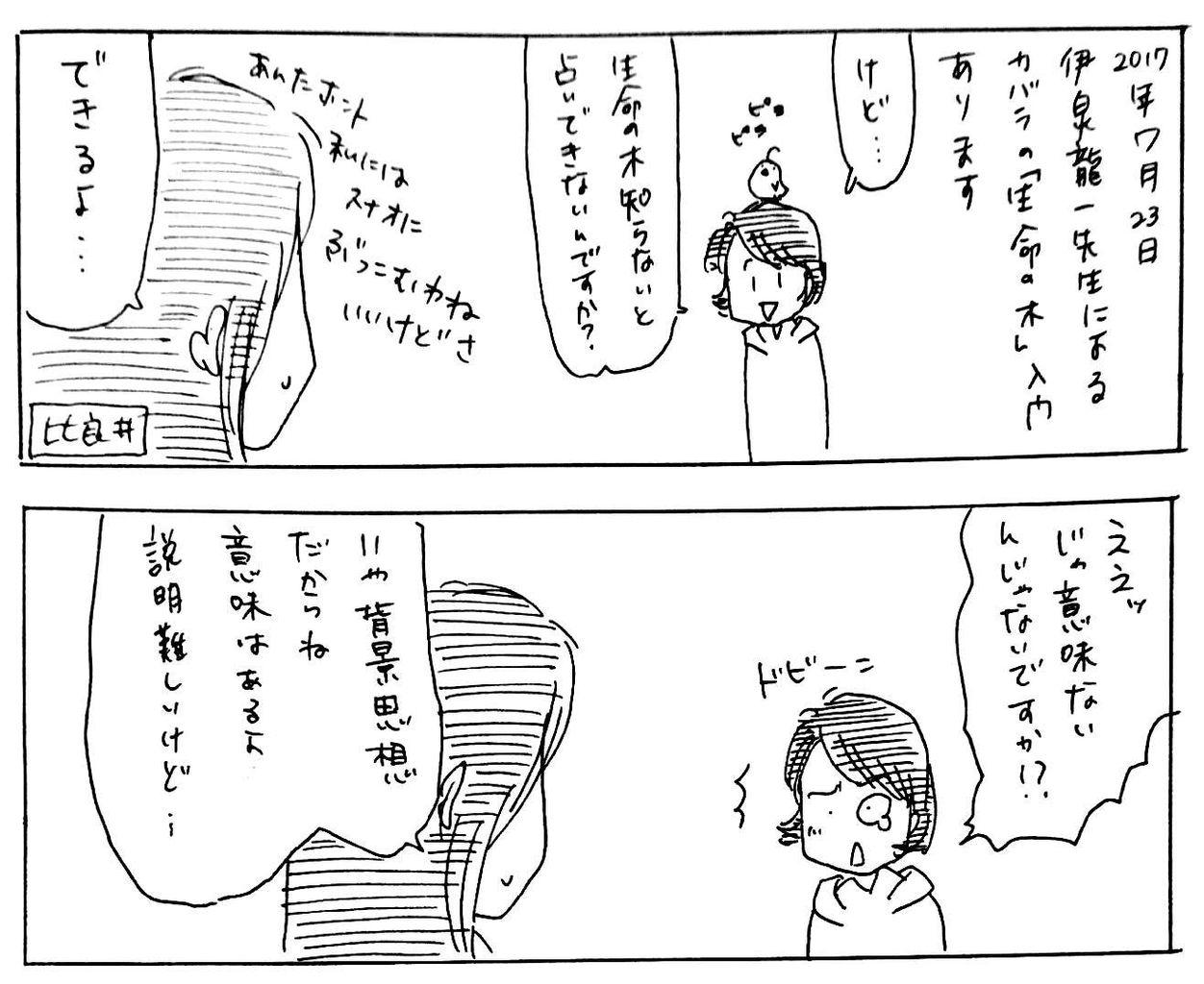 新規ドキュメント_273切り抜き