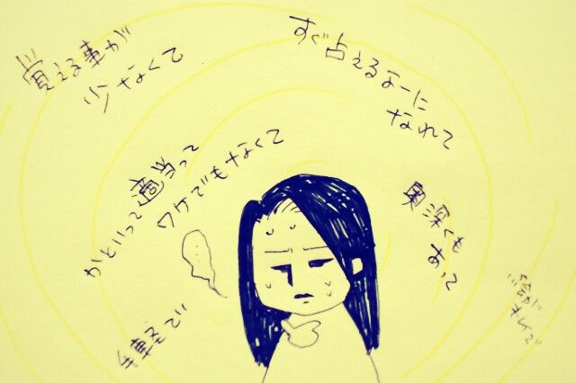 CardSeisakuManga3