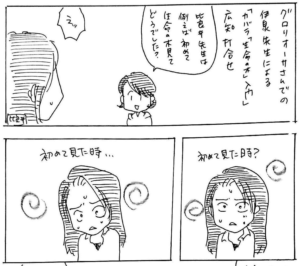 新規ドキュメント_282切り抜き