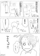 占い師の日常01