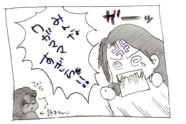 CardSeisakuManga4_new