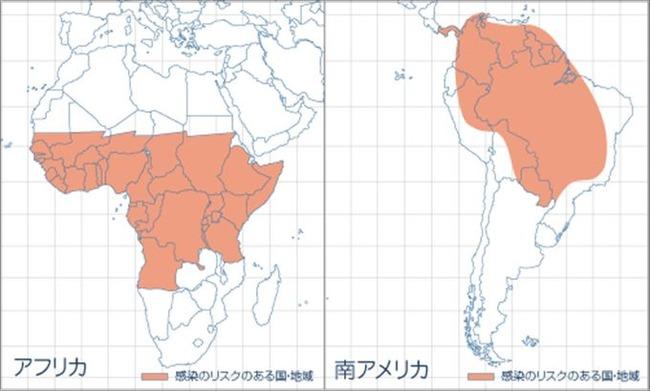 黄熱病感染地域