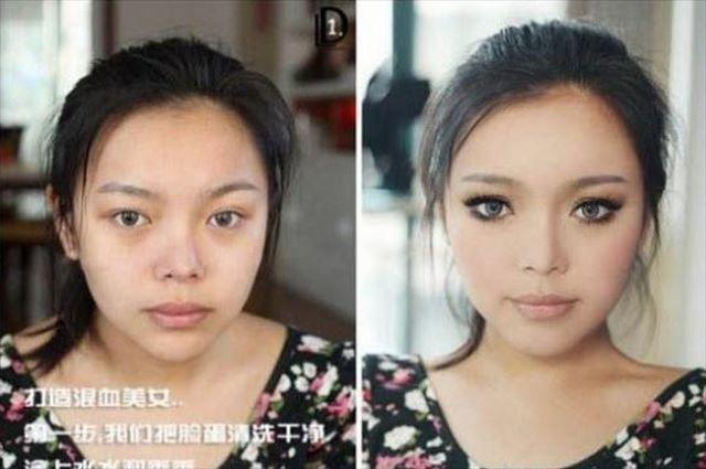 化粧 メイク ビフォーアフタ1014