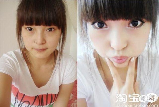 化粧 メイク ビフォーアフタ1059