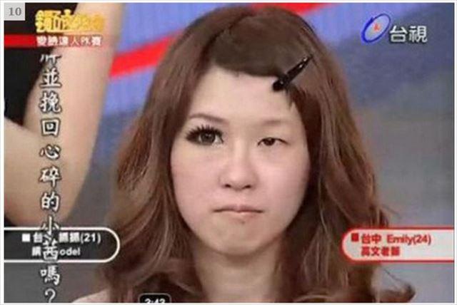 化粧 メイク ビフォーアフタ1083