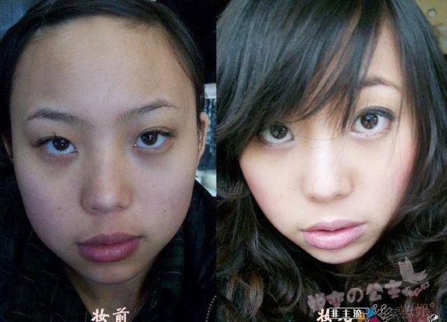 化粧 メイク ビフォーアフタ1061