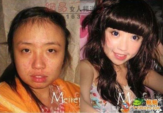 化粧 メイク ビフォーアフタ1043