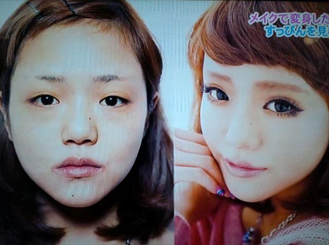 化粧 メイク ビフォーアフタ1030
