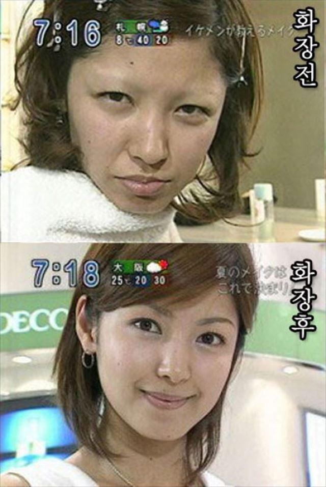 化粧 メイク ビフォーアフタ1018