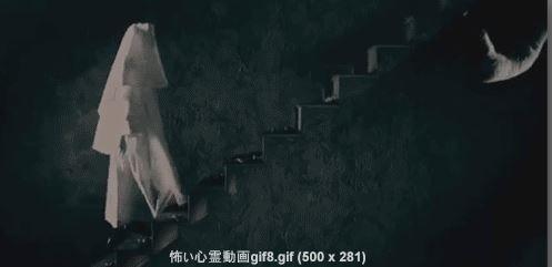 怖い心霊動画8