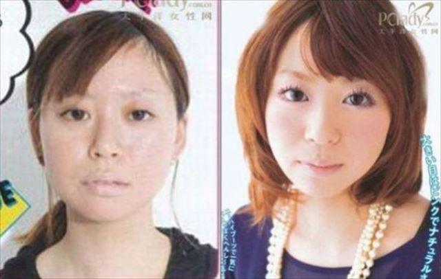 化粧 メイク ビフォーアフタ1049