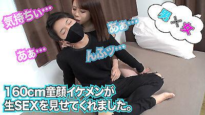 【MR】身長160cmの童顔イケメンが女と生SEX!-1