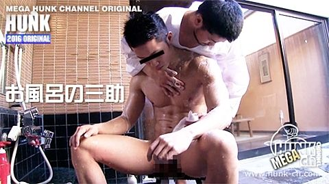 【gaypornゲイ動画Hc】ガチムチ男臭がプンプンする濃厚生セックス! お風呂の三助