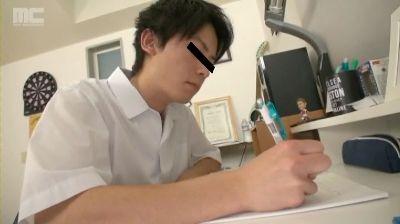 童貞男子の援交体験!! 援交男子高生 case.湊