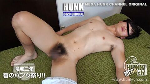 【Hunk-ch.com】白ブリモッコリ雄の魔の手で快感責めに!!-1