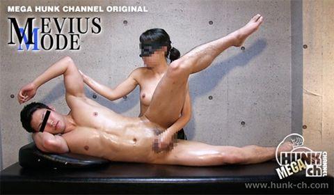水球で鍛えた肉体とデカマラを嬲られる! 水球凌太(りょうた)20歳の筋肉刺激でデカマラびんびん!!!