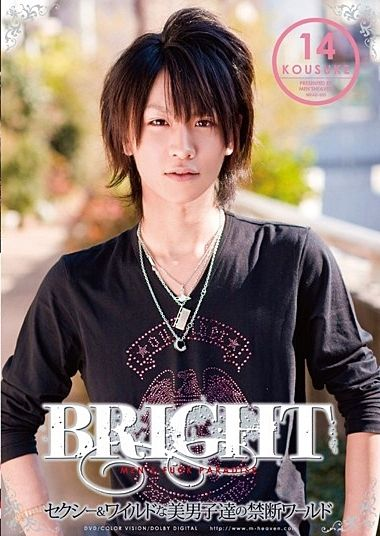 com】BRIGHT14-3