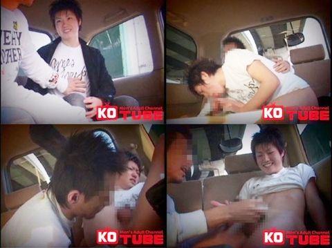 【KO Secret Film】連れ込んだ色白モチ肌ジャニ系少年を弄ぶ-2