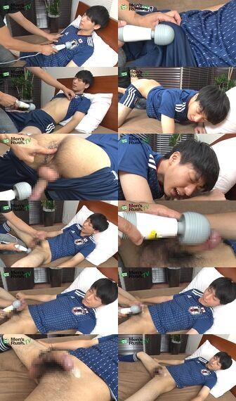 【MR】18歳美形太チン少年に電マの洗礼!刺激に耐えれずドピュッ!-3