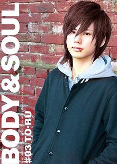 BODY&SOUL #03