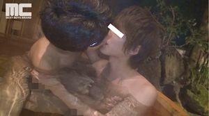 【イケメンゲイ動画】温泉で美男子が犯され絶叫! 露天風呂でアナルSEX!隣の客に喘ぎ声聴こえまくり…