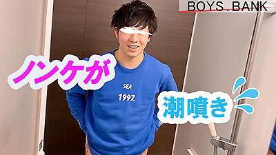 童顔男子大学生が人生初の潮吹きしちゃいました!!