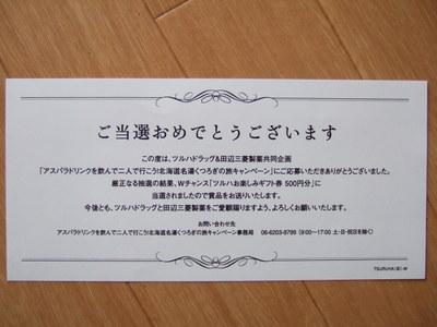 83dfb271.jpg