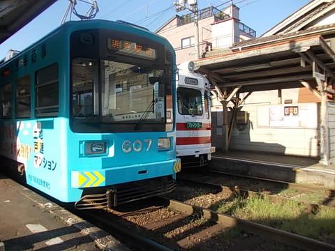 DSCN0103