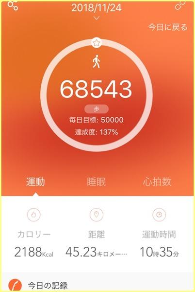 1570474116変換済