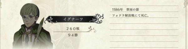 dc374496